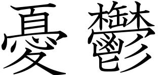 Text language translation app 2014